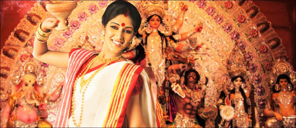 Durga Puja ullu Dhwani