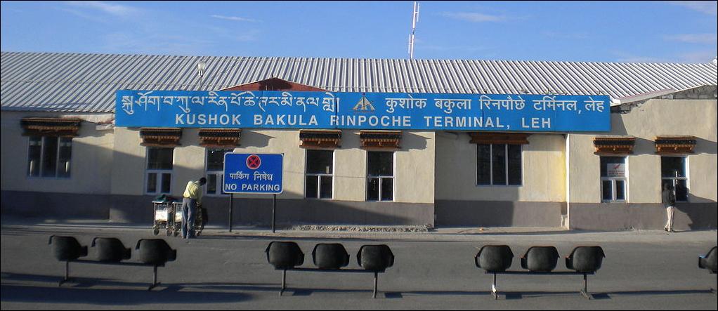 Kushok Bakula Rimpochee Airport Leh