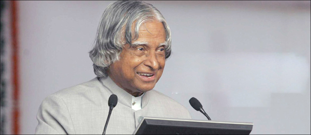 Abdul Kalam Science Day
